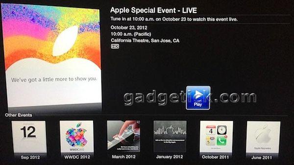 Live-презентация iPad mini