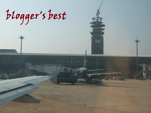 Vietnam Airport 1