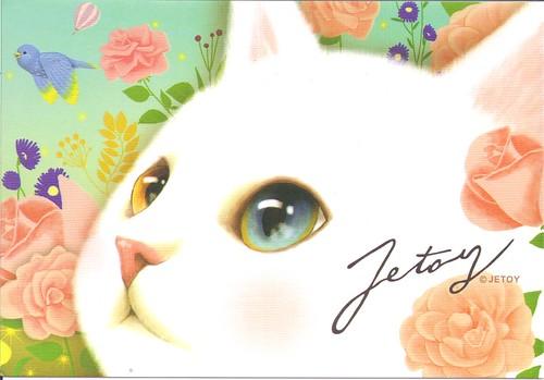 Jetoy Choo Choo