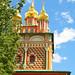Entrada del Monasterio de Sergiev Posad   Rusia