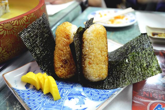 Yaki-Onigiri - Grilled Onigiri