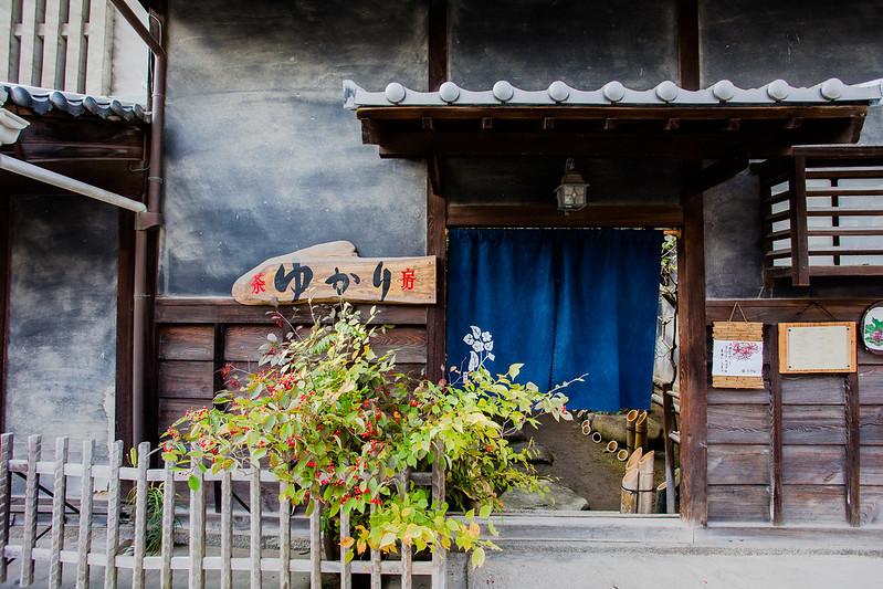 たまゆら舞台探訪 竹原 憧憬の路#10