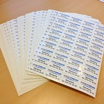 2500 etiketter till Coop Forum Marieberg. Här ska produceras smörgåstårtor...