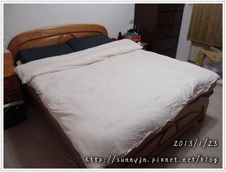 P1238065.jpg