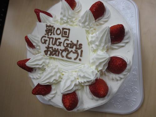 GTUG Girls #10