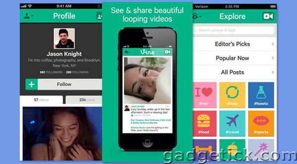 Vine - видео приложение от Twitter