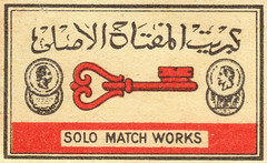 matchlabels005