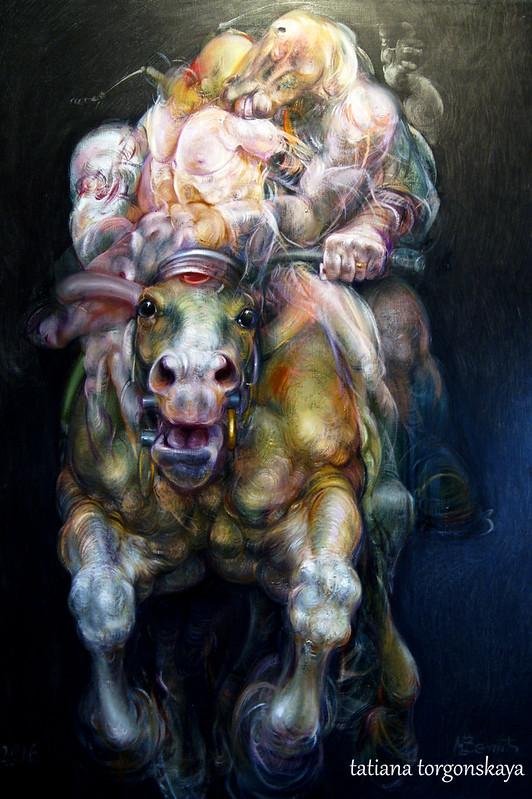 Картина Миомира Мишо Вемича