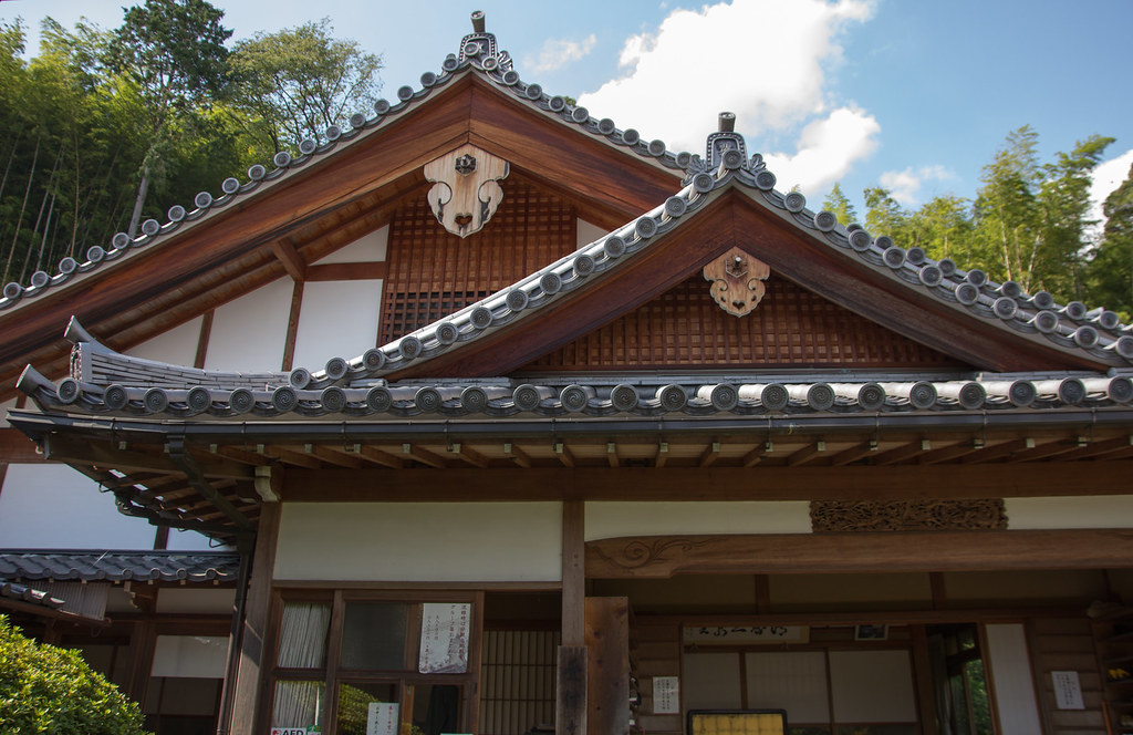 Suzumushidera (Temple of Suzumushi)