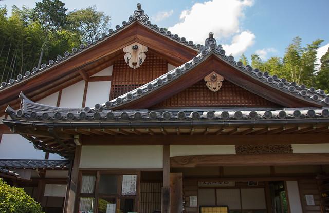 Suzumushidera (Temple of Suzumushi)