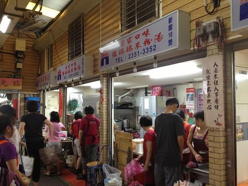 東門市場小吃