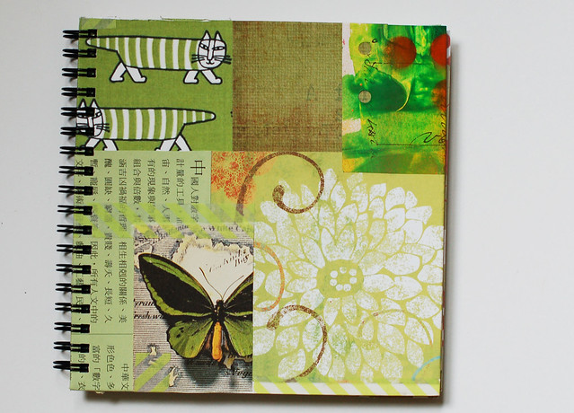 Lush Green Smart Journal
