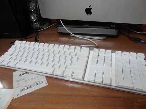 애플 키보드 by kiyong2