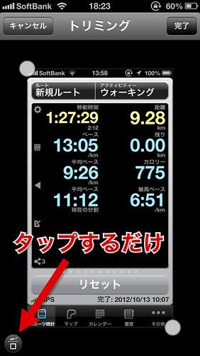 20121016_markee02