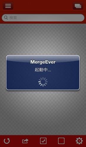 20121018_mergeever01