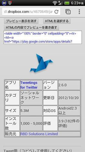 Screenshot_2012-10-21-18-23-39.png