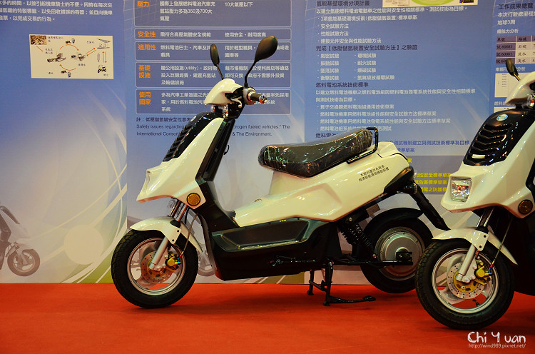 2012台北國際電子展10.jpg