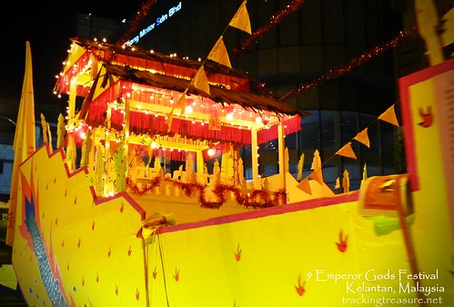 9 Emperor Gods Festival - 6