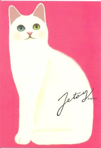 Jetoy Red