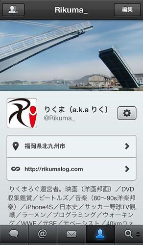 20121027_tweetbot05