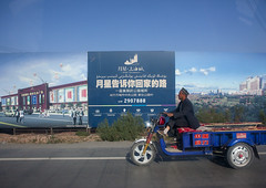 Advertisement for New Real Estate, New Town Of Kashgar, Xinjiang, China