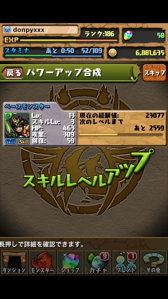 20121026195640