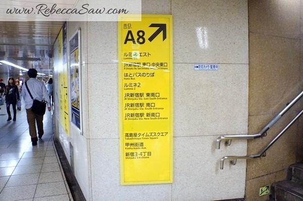 Japan day 1 - Shibuya & Harajuku  (51)