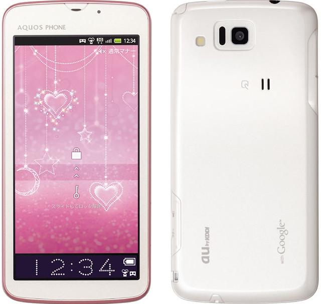AQUOS PHONE IS13SH 実物大の製品画像