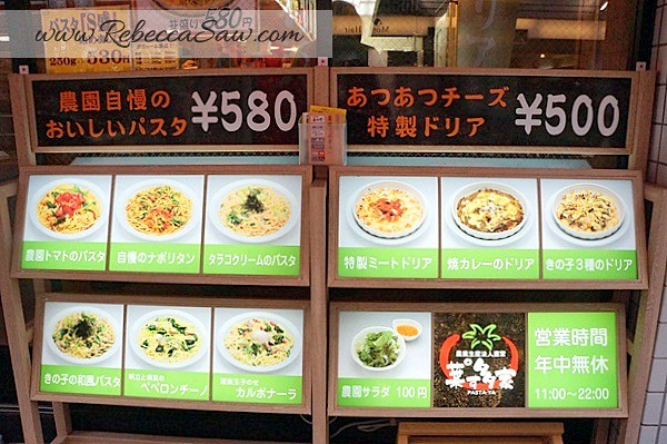 Japan Day 5- Ikebukuro-050