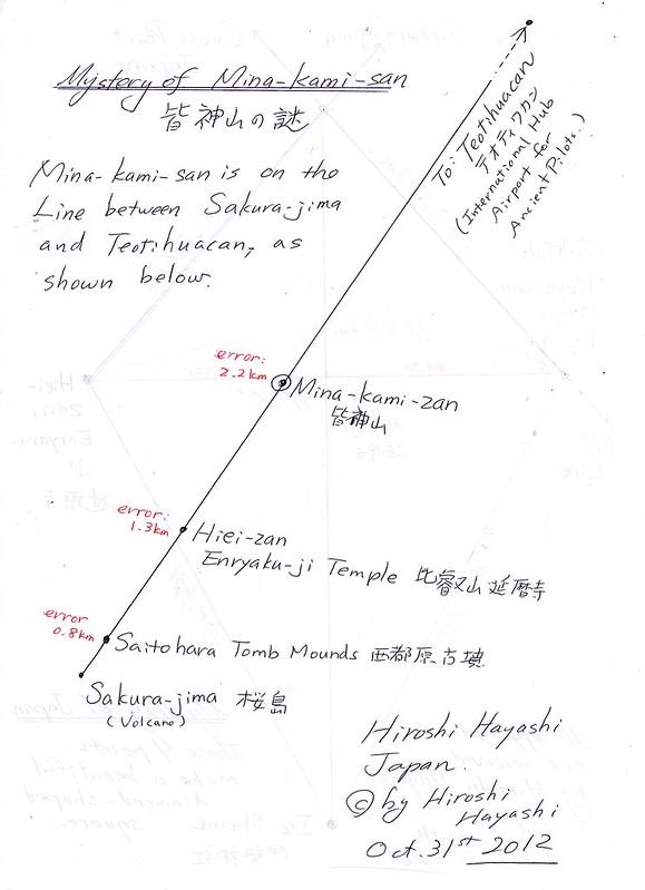 83 Mystery of Hieizan, Koyasan and Ise Shrine