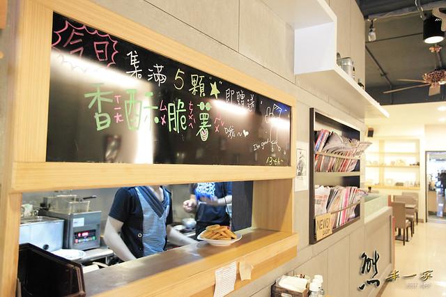 新莊輔大捷運美食|13th美式餐廳|墨西哥辣椒料理