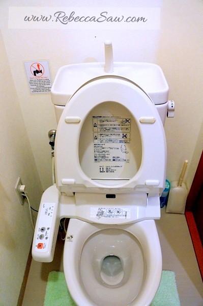J-hoppers hostel - fukushima Osaka Japan (32)