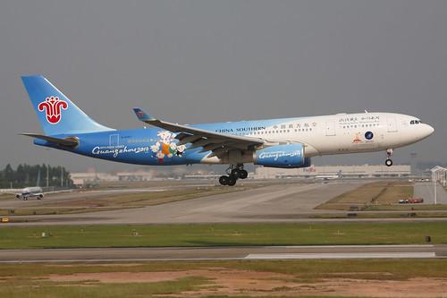 A332 - Airbus A330-243
