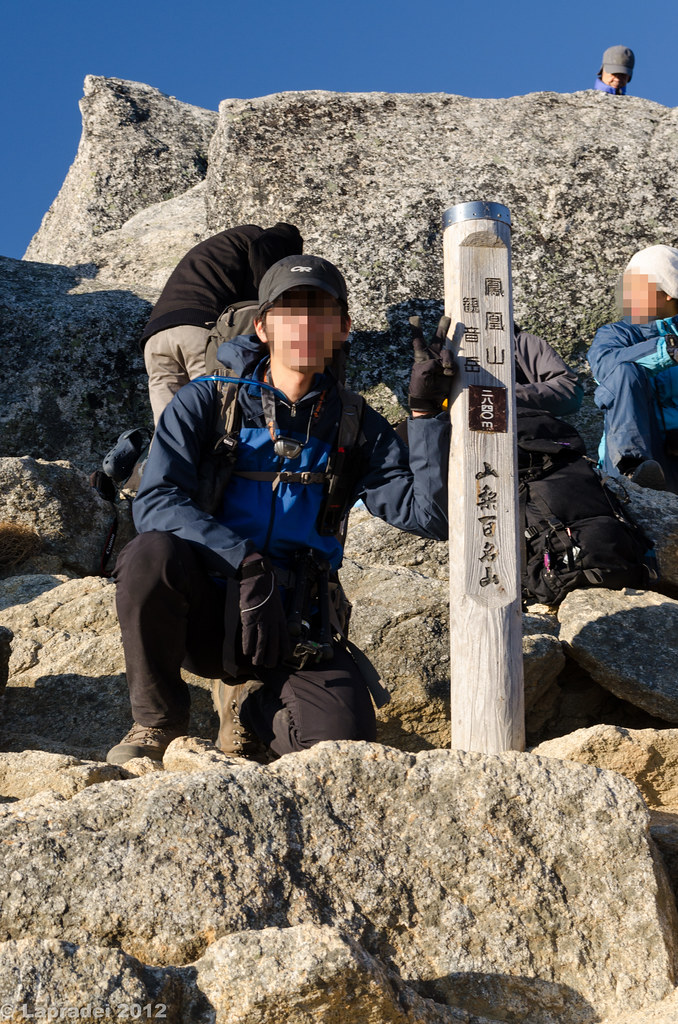 20121104 観音岳山頂