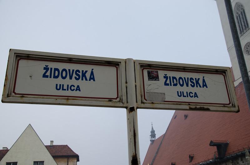 Židovska ulica