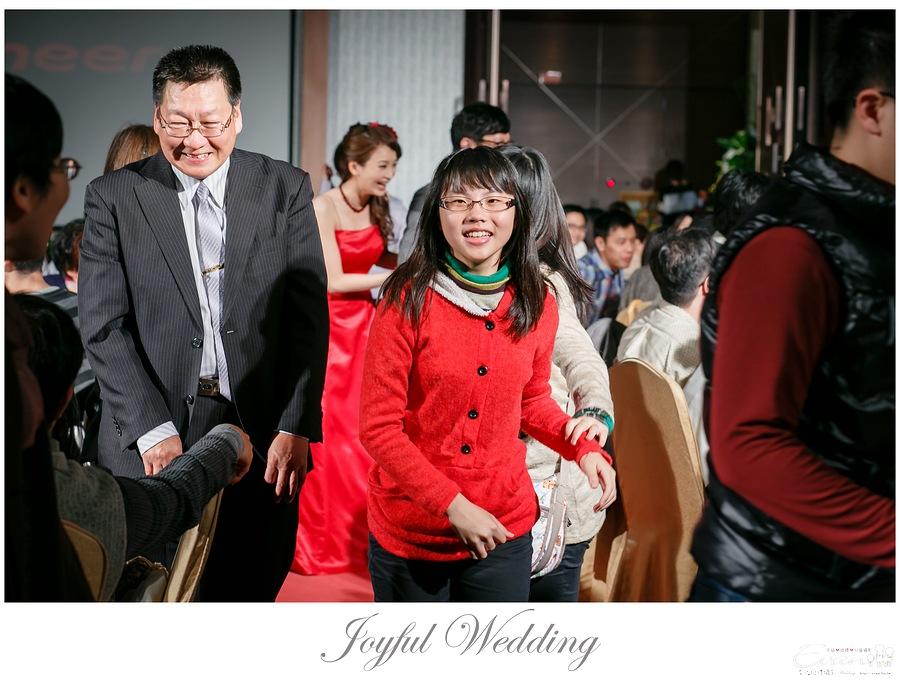 開赫&嘉佩 婚禮記錄_0170
