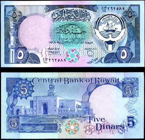 5 Dinárov Kuvajt 1980-91, Pick 14