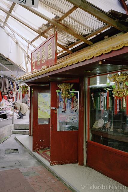 台湾茶屋 / Taiwan cafe