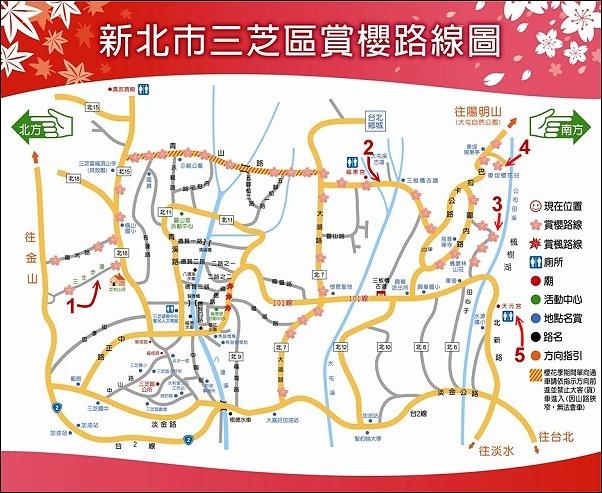 三芝櫻花地圖600