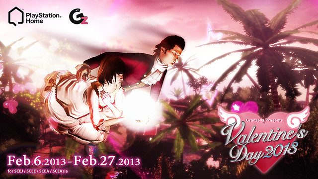 20130206_Valentine_blog