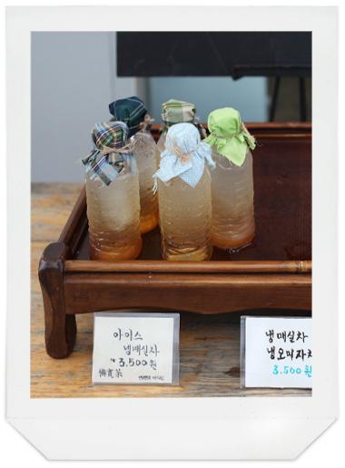 ice_tea