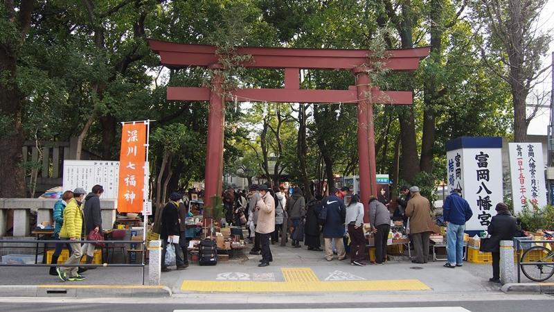 Tokyo Honeymoon 2013_day02_140