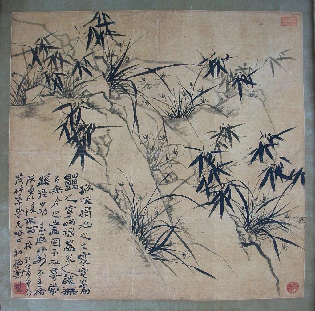 ??? Zheng Banqiao ??? Zheng Banqiao Orchids Bamboos and Rocks ????????