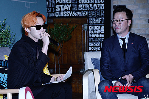 G-Dragon - Airbnb x G-Dragon - 20aug2015 - Newsis - 12
