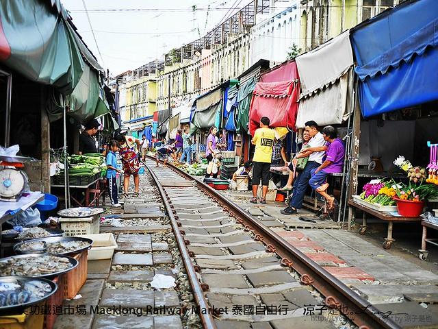 美功鐵道市場 Maeklong Railway Market 泰國自由行 12