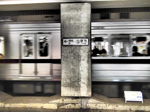 121006-08_TOKYO04