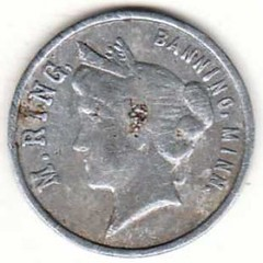 M. RING token obverse