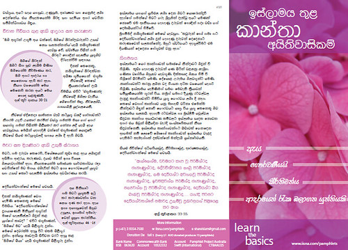 A pamphlet translated into the Sinhala language