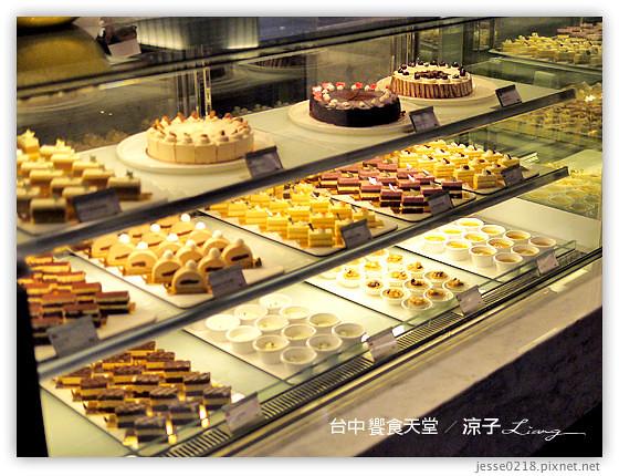 台中 饗食天堂 10