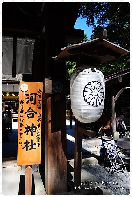 下鴨神社 (18).jpg